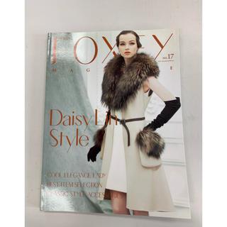 フォクシー(FOXEY)のフォクシー マガジン 17(ファッション)