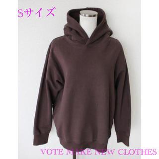 イエナ(IENA)の2019年製☆VOTE MAKE NEW CLOTHES パーカー(パーカー)