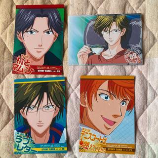 コナミ(KONAMI)のテニスの王子様 カード 4枚セット(カード)
