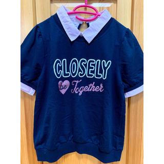 レピピアルマリオ(repipi armario)のrepipi tシャツ(Tシャツ(半袖/袖なし))
