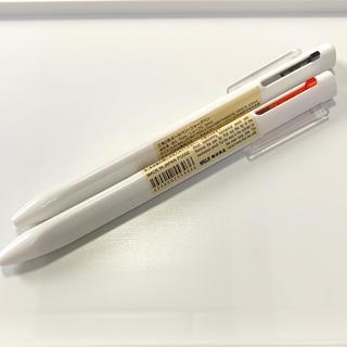 ムジルシリョウヒン(MUJI (無印良品))の無印良品 三角2色ボールペン・シャープペン 油性黒・赤2本(ペン/マーカー)