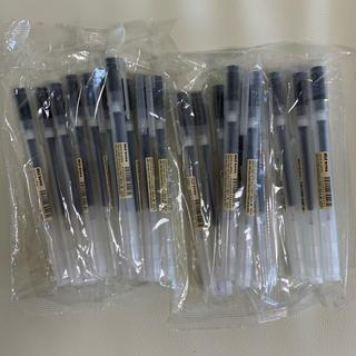 ムジルシリョウヒン(MUJI (無印良品))の無印良品 キャップ式ボールペン 0.38mm 黒 20本(ペン/マーカー)