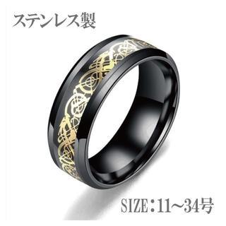 指輪 ステンレスリング 龍 ドラゴン ブラックゴールド(リング(指輪))
