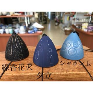 【新品未使用】風鈴 各3種【南部鉄器】岩鋳(風鈴)