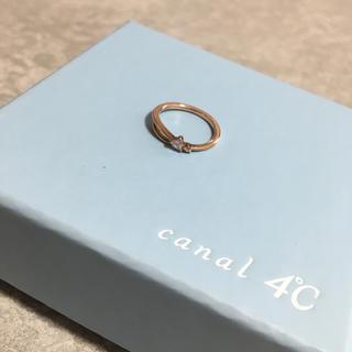 カナルヨンドシー(canal4℃)のカナル4℃ ❤︎ リング(リング(指輪))