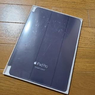 アップル(Apple)の9.7インチiPad Pro用Smart Cover 純正カバー(iPadケース)