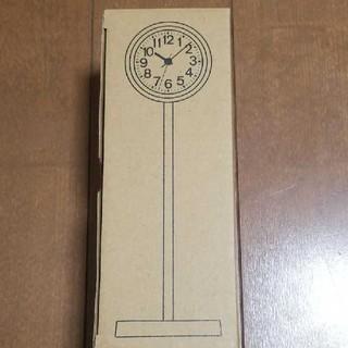 ムジルシリョウヒン(MUJI (無印良品))の公園の時計 ミニ ブラウン 無印良品(置時計)