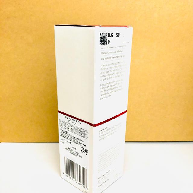 trilogy(トリロジー)のトリロジー ハイドレーティング ミストトナー 100ml コスメ/美容のスキンケア/基礎化粧品(化粧水/ローション)の商品写真