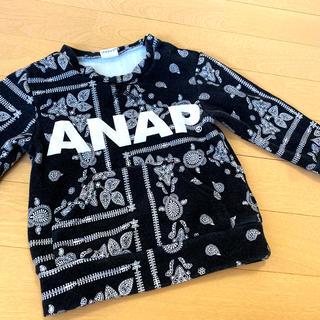 アナップキッズ(ANAP Kids)のANAP トレーナー 90(その他)