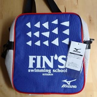 ミズノ(MIZUNO)のMIZUNO FIN'S swimming school バッグ(レッスンバッグ)