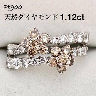ダイヤモンド 1.12ct Pt900 プラチナ ブラウン ダイヤ リング 指輪(リング(指輪))