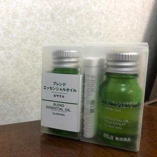 ムジルシリョウヒン(MUJI (無印良品))の無印良品 エッセンシャルオイル おやすみ グレープフルーツ 10ml セット(エッセンシャルオイル(精油))