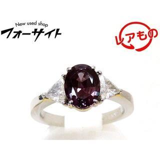 ミキモト(MIKIMOTO)のミキモト■プラチナ Pt950 アレキサンドライト 1.51ct 1(リング(指輪))