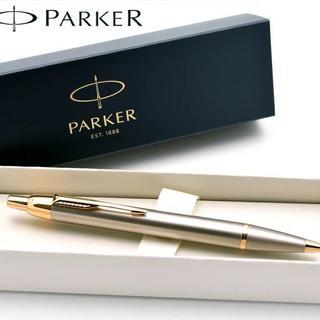 パーカー(Parker)の【PARKER】アイエム ボールペン ステンレススチール GTBP(ペン/マーカー)