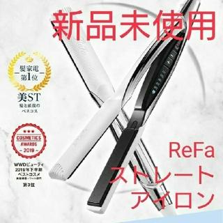 ReFa - リファビューテックReFaストレートアイロン