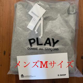 コムデギャルソン(COMME des GARCONS)のCdg Play The North Face X Play Hoodie(パーカー)