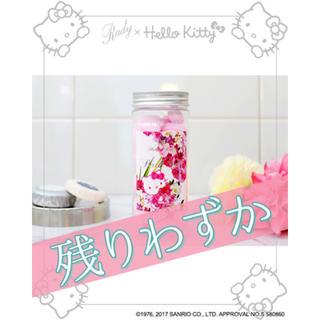 レディー(Rady)のRady Hello Kitty ハートバスソルト 2点セット(入浴剤/バスソルト)