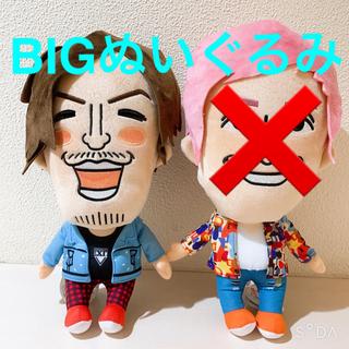 BANDAI - EXIT BIG ぬいぐるみ
