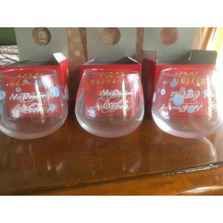 コカコーラ(コカ・コーラ)の新品 未使用 コカコーラ 非売品 スインググラス 3個セット‼️(グラス/カップ)