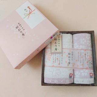 イマバリタオル(今治タオル)の今治タオル 桜 紫(タオル/バス用品)
