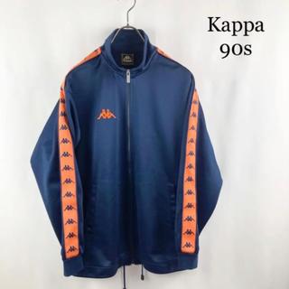 カッパ(Kappa)のKappa 90s ロゴライン トラックジャージ(ジャージ)