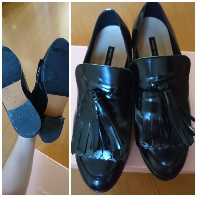 FABIO RUSCONI(ファビオルスコーニ)のファビオ ルスコーニ レディースの靴/シューズ(ローファー/革靴)の商品写真