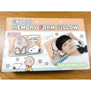 スヌーピー(SNOOPY)のスヌーピー チャーリーブラウン 低反発枕 ⭐︎(枕)