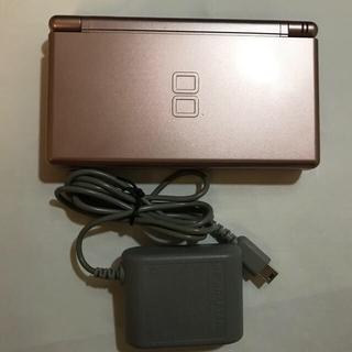 ニンテンドーDS - DS lite 本体(メタリックピンク)&充電ケーブル