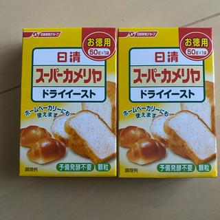 ニッシンセイフン(日清製粉)の日清スーパーカメリヤ ドライイースト50g×2箱(パン)