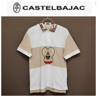 カステルバジャック(CASTELBAJAC)のカステルバジャック ポロシャツ スポーツ メンズ 2(ポロシャツ)