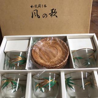 トウヨウササキガラス(東洋佐々木ガラス)の茶托付き 茶器5客セット 和風ガラス器 風の歌(グラス/カップ)