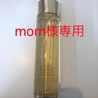 エスティローダー(Estee Lauder)のエスティローダー リニュートリィブULトリートメントローション(化粧水)(化粧水/ローション)