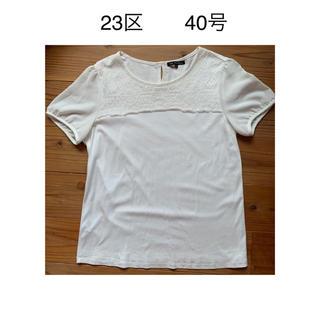 ニジュウサンク(23区)の23区 40 シャツ ブラウス(シャツ/ブラウス(半袖/袖なし))