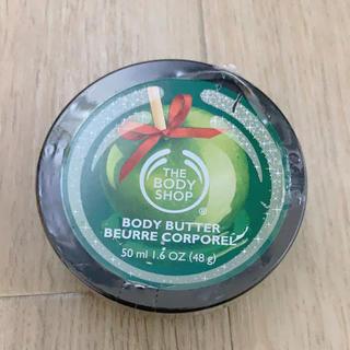 ザボディショップ(THE BODY SHOP)のボディバター グレイズドアップル/THE BODY SHOP(ボディクリーム)