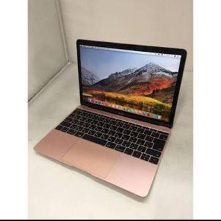 アップル(Apple)のAdobeソフト付き MacBook ゴールド(ノートPC)