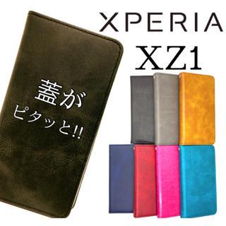 ソニー(SONY)のSONY Xperia エクスペリア XZ1 ケース カバー 手帳型 レザー(Androidケース)