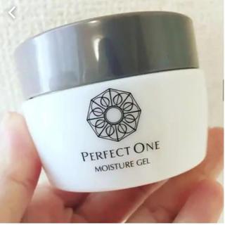 パーフェクトワン(PERFECT ONE)のパーフェクトワン 75g✖️2個(オールインワン化粧品)
