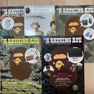 アベイシングエイプ(A BATHING APE)の【年代物】A BATHING APE  雑誌(ファッション)