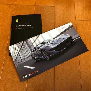 フェラーリ(Ferrari)のフェラーリ 812 GTS リーフレット(カタログ/マニュアル)