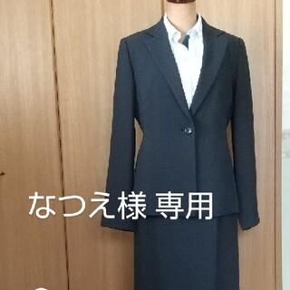 ニジュウサンク(23区)の23区  ◆ スカートスーツ  グレー(スーツ)