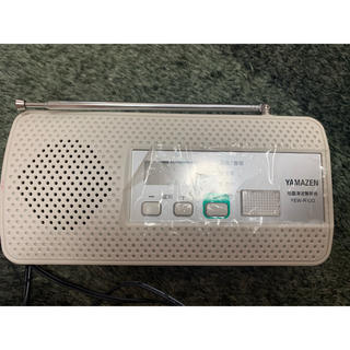 ヤマゼン(山善)の山善 地震津波警報器 YEW-R100(防災関連グッズ)