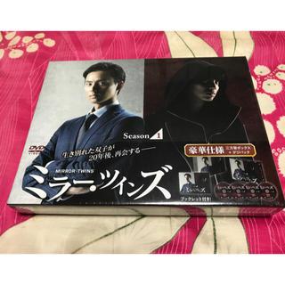 キスマイフットツー(Kis-My-Ft2)のミラー・ツインズ season1、season2  DVDBOX(TVドラマ)