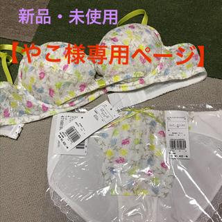une nana cool - 【新品タグ付き】ウンナナクール ブラ・ショーツ セット