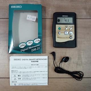 セイコー(SEIKO)の電子メトロノーム SEIKO DM-21 イヤホン付き 動作確認・電池交換済み(その他)