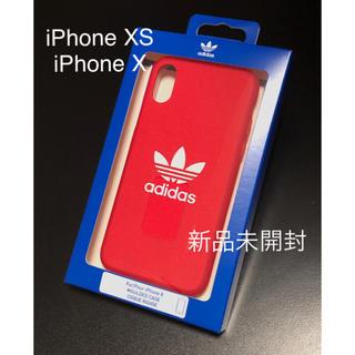 アディダス(adidas)の【新品未開封】adidasアディダス iPhone XS/Xケース Apple(iPhoneケース)