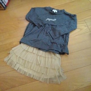 サンカンシオン(3can4on)のカットソー チュールスカート セット(Tシャツ/カットソー)