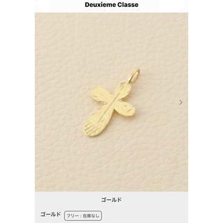 ドゥーズィエムクラス(DEUXIEME CLASSE)のGIGI 18K CROSS CHARM(チャーム)