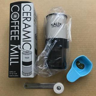 カルディ(KALDI)のカルディ セラミックコーヒーミル&メジャースプーン(収納/キッチン雑貨)