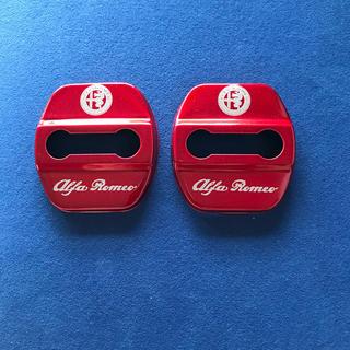 Alfa Romeo - Alfa Romeo ドアストライカー
