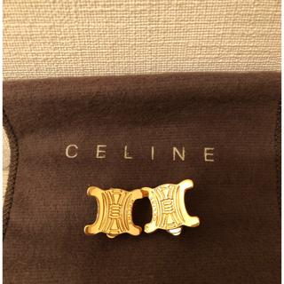 セリーヌ(celine)のセリーヌ ビンテージ イヤリング(イヤリング)